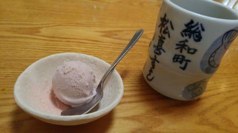 MATSUKI-SUSHI-20