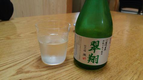 MATSUKI-SUSHI-4