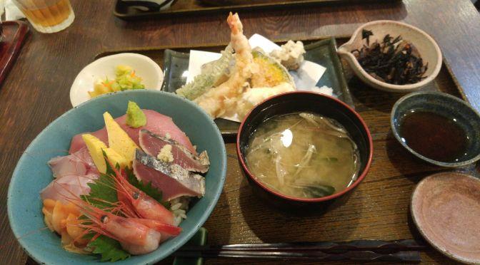 Japanese Restaurant: Kappa Dokiya In Shizuoka City!