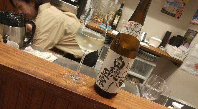 Shizuoka Sake Tasting: Takashima Brewery-Hakuin Masamune Tokubetsu Junmai (conducted at la Sommeliere in Shizuoka City)
