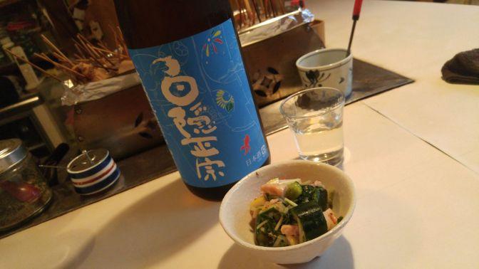 "Shizuoka Sake Tasting: Takashima Brewery-Hakuin Masamune Homarefuji Junmai Shu, ""Natsu"""