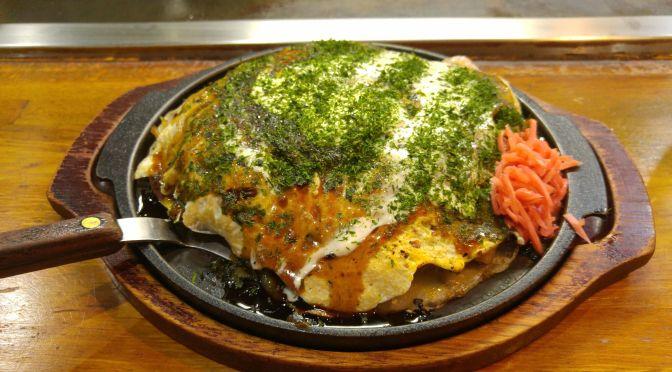 """Hiroshima Yaki"" Okonomiyaki at Okonomiyaki Sakurai in Shimada City!"