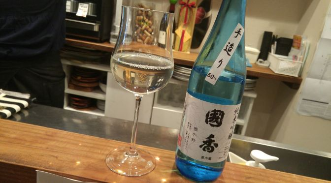 Shizuoka Sake Tasting: Kokko Brewery-Junmai Ginjo (conducted at la Sommeliere in Shizuoka City)