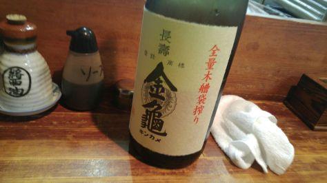 yuki-gion-7