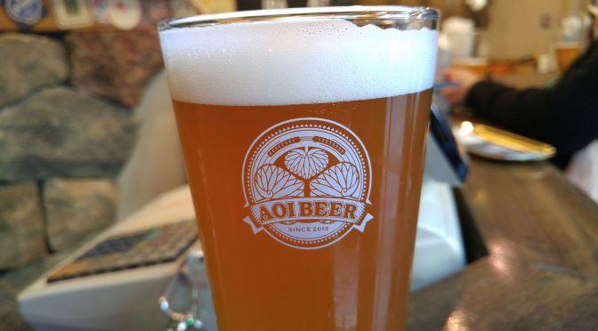Shizuoka Beer Tasting: Aoi Brewing-Fest Heffe Weizen