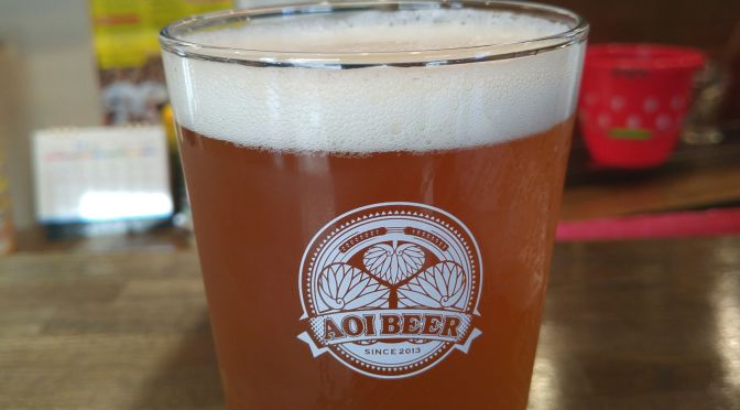 Shizuoka Beer Tasting: Aoi Brewing-Challenger Pale Ale