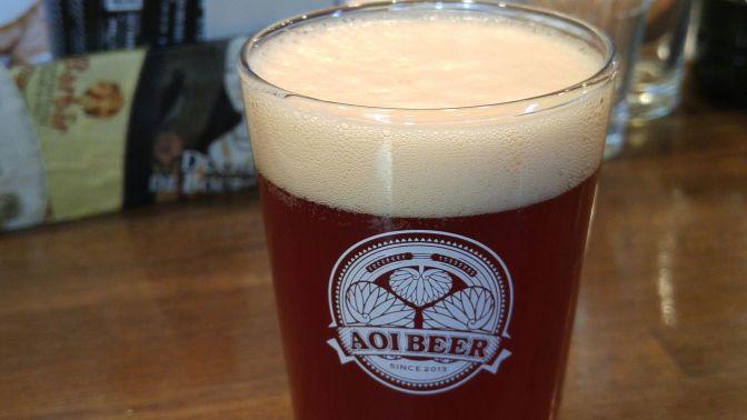 Shizuoka Beer Tasting: Aoi Brewing-Christmas Ale (2016 version)