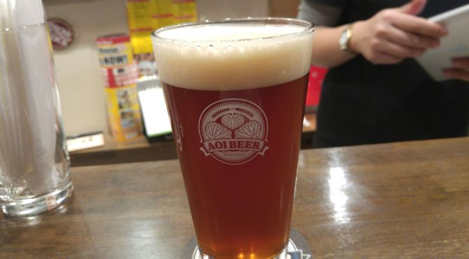 Shizuoka Beer Tasting: Aoi Brewing-Supersonic Pale Ale