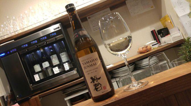 Shizuoka Sake Tasting: Eikun Brewery-Yamahai Junmai /Look Before You Leap(conducted at la Sommeliere in Shizuoka City)