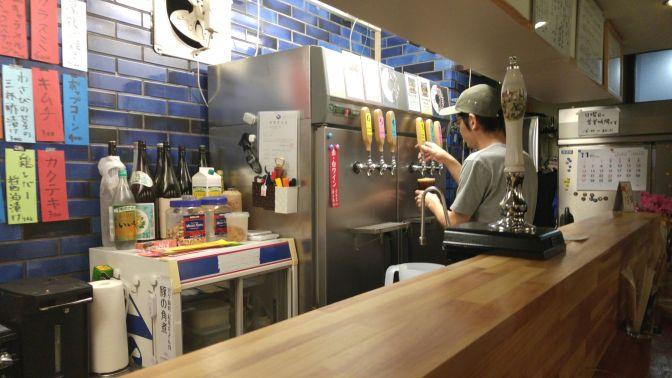 New Beer Pub in Shizuoka City: Yami Yo Dana!