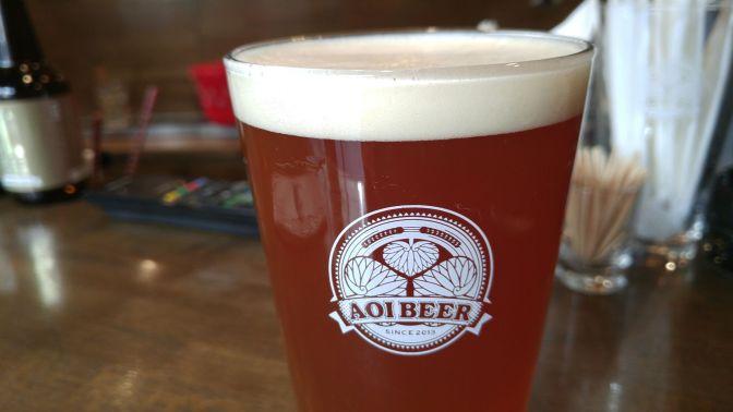 Shizuoka Beer Tasting: Aoi Brewing-Southern IPA