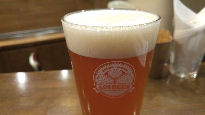 Shizuoka Beer Tasting: Aoi Brewing-BECKer's IPA