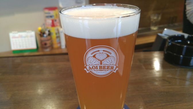 Shizuoka Beer tasting: Aoi Brewing: Harumi Fruit Ale (2017 version)
