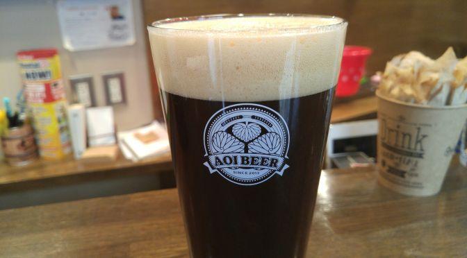 Shizuoka Beer Tasting: Aoi Brewing-Black IPA