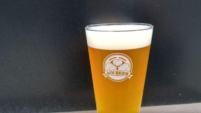 Shizuoka Beer Tasting: Aoi Brewing-Kiyozawa Lemon Fruit Ale!