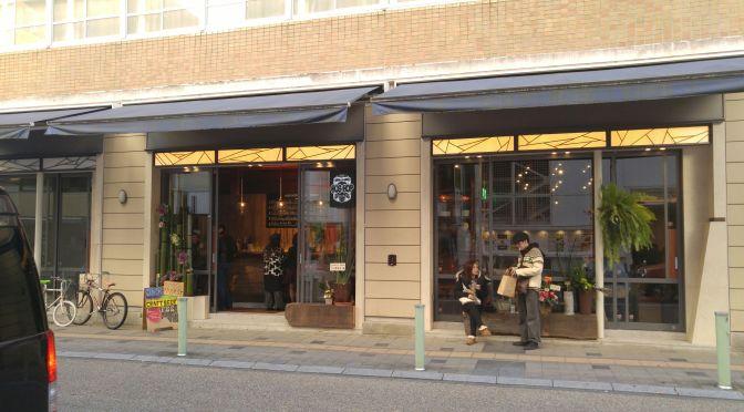Craft Beer Pub: HUG HOP in Shizuoka City!