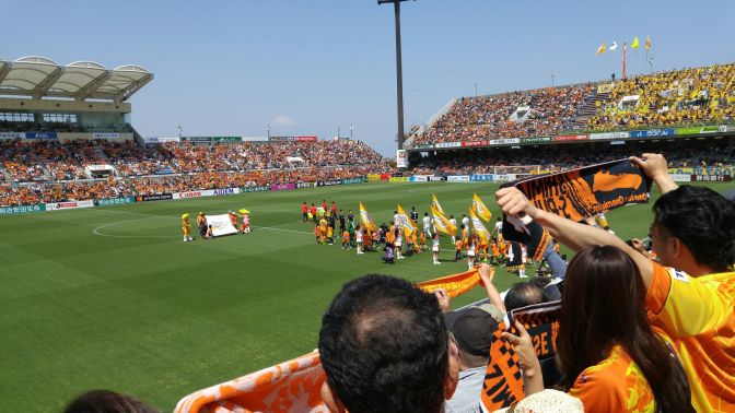 SHIMIZU S-PULSE: vs SENDAI VEGALTA  (April, 30th, 2017)