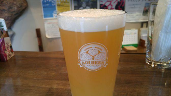 Shizuoka Beer Tasting: Aoi Brewing-Suruga Elegant Fruit Ale (2017 version)