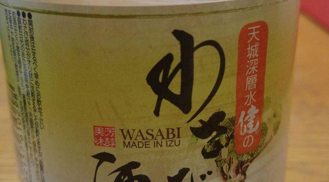 Shizuoka Shochu Tasting: Wasabi Shu by Bandai Brewery