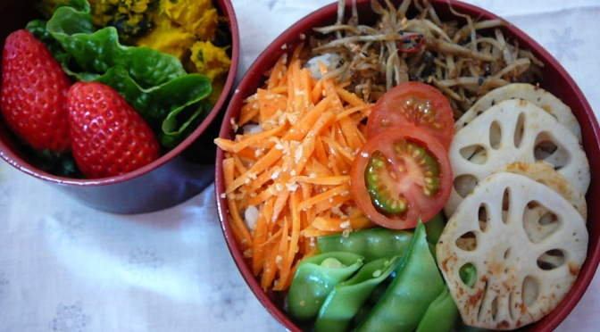 Vegan & Vegetarian Sushi Bento