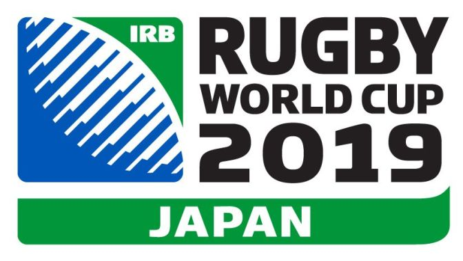 The Rugby World Cup is coming to Shizuoka!