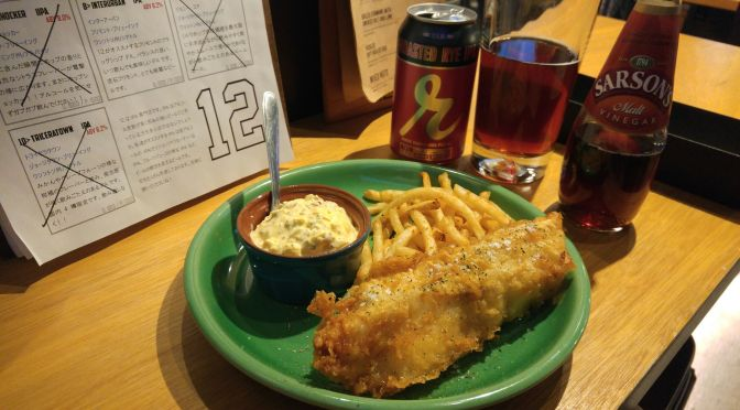 "American Gastronomy and Craft Beers at ""12"" in Shizuoka City!"