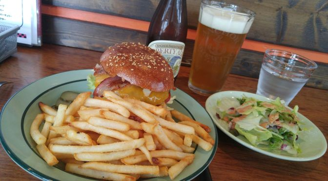 American Gastronomy: American Hamburger at California Diner JACKAL in Shizuoka City!
