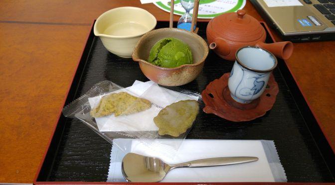 Organic Green Tea Cafe: TEA TIME MARUHA by Yoshihara Matsushita in Kakegawa City!
