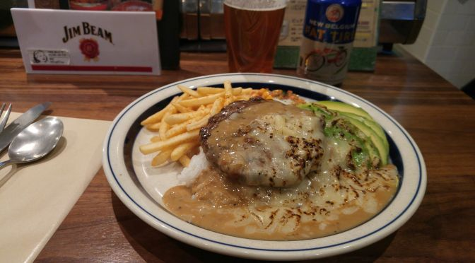 American Gastronomy:  Double Over Rice Lunch at Tequila's Diner in Shizuoka City!