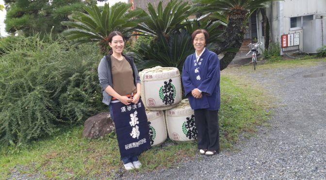Visit of Haginishiki Sake Brewery in Shizuoka City!