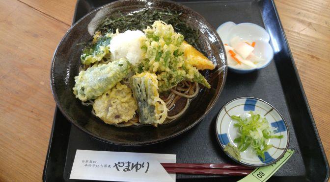 Soba, Tempura & Local Products at Yuriyama in Ikumi, Shimada City, Shizuoka Prefecture!