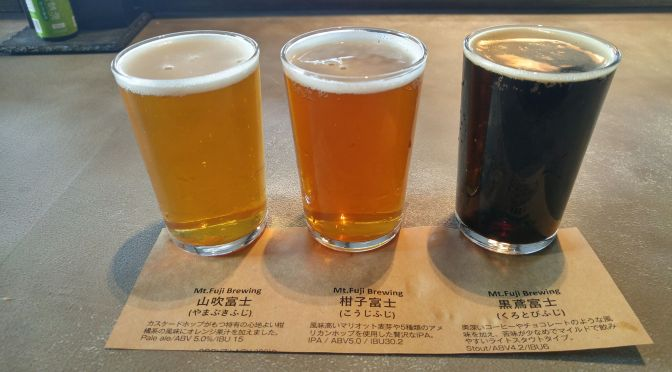 Mount Fuji Brewing in Fujinomiya City!