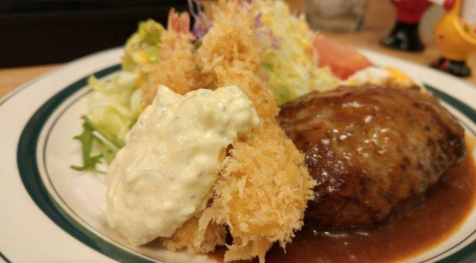 American Bar Restaurant: Lunch at Paradiso in Minato Yokocho, Mochimune, Shizuoka Ciy!