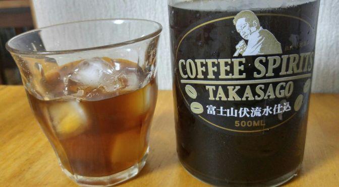 Shizuoka Shochu Tasting: Fuji takasago Brewery (Fujinomiya City) Coffee Spirits Takasago